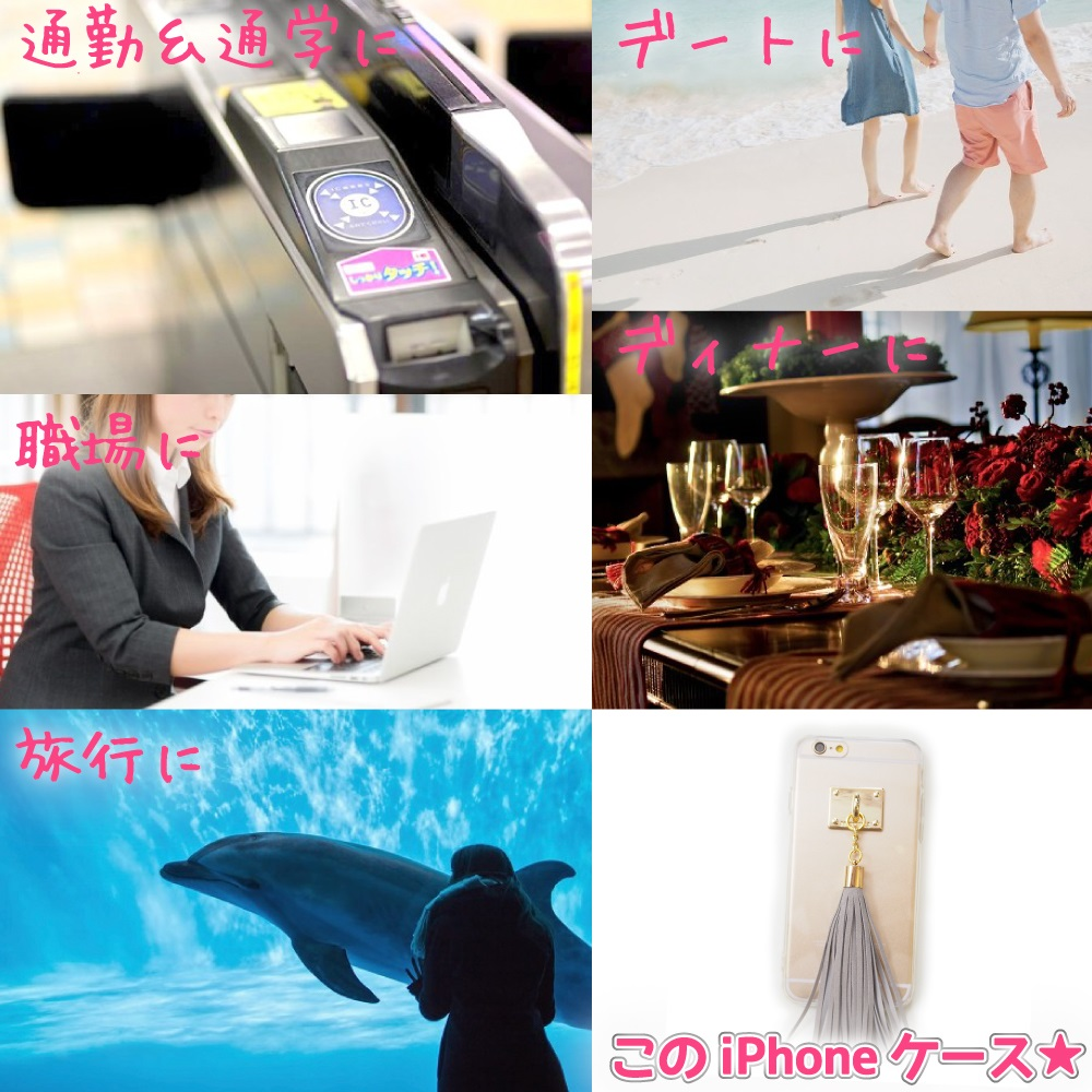 商品画像が表示されます7